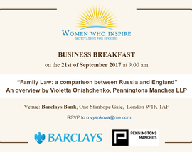 Family Law: a comparison between Russia and England